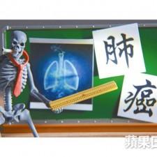 廚房油煙致肺癌?花崗岩輻射都有份 (健康蘋台 6/4/2018)