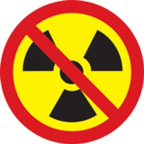 氡氣 (氣體輻射) 防護